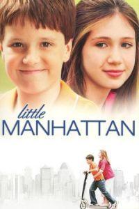 Little Manhattan (2005)
