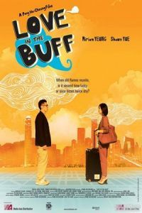 Nonton Film Love in the Buff (2012) Subtitle Indonesia Streaming Movie Download
