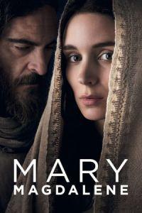 Mary Magdalene(2018)