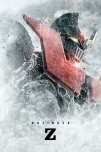 Nonton Film Mazinger Z: Infinity (2017) Subtitle Indonesia Streaming Movie Download
