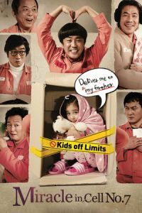 Nonton Film Miracle in Cell No. 7 (2013) Subtitle Indonesia Streaming Movie Download