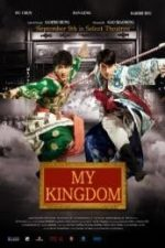 Nonton Film My Kingdom (2011) Subtitle Indonesia Streaming Movie Download