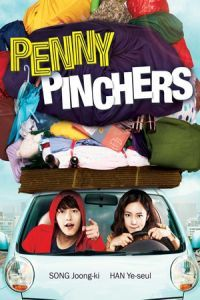 Nonton Film Penny Pinchers (2011) Subtitle Indonesia Streaming Movie Download
