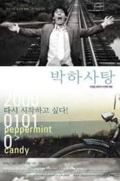 Nonton Film Peppermint Candy (1999) Subtitle Indonesia Streaming Movie Download
