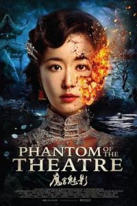Nonton Film Phantom of the Theatre (2016) Subtitle Indonesia Streaming Movie Download
