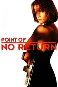 Point of No Return (1993)
