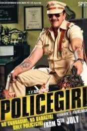 Nonton Film Policegiri (2013) Subtitle Indonesia Streaming Movie Download