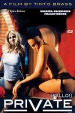 Nonton Film Private (2003) Subtitle Indonesia Streaming Movie Download