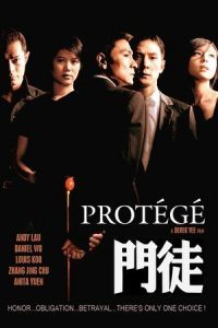 Nonton Film Protégé (2007) Subtitle Indonesia Streaming Movie Download