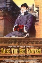 Raise the Red Lantern (Da hong deng long gao gao gua) (1991)