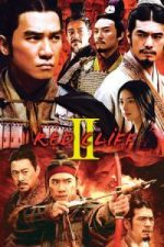 Nonton Film Red Cliff II (2009) Subtitle Indonesia Streaming Movie Download