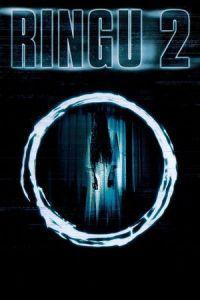 Ring 2 (1999)