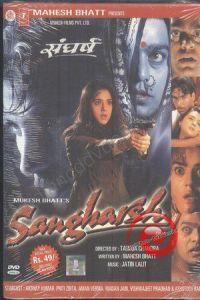 Sangharsh (1999)