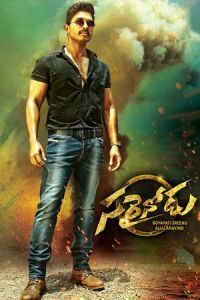 Nonton Film Sarrainodu (2016) Subtitle Indonesia Streaming Movie Download