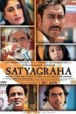 Nonton Film Satyagraha (2013) Subtitle Indonesia Streaming Movie Download