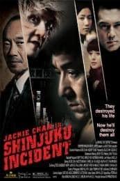 Shinjuku Incident (2009)