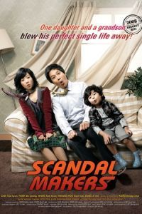 Nonton Film Speed Scandal (2008) Subtitle Indonesia Streaming Movie Download