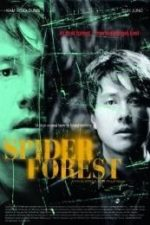 Nonton Film Spider Forest (2004) Subtitle Indonesia Streaming Movie Download