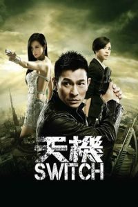 Nonton Film Switch (2013) Subtitle Indonesia Streaming Movie Download