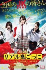 Nonton Film Tag (2015) Subtitle Indonesia Streaming Movie Download