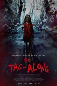 The Tag-Along (2015)