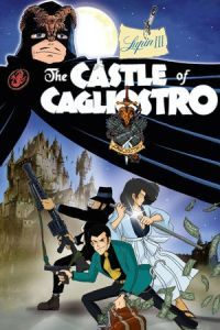 The Castle of Cagliostro (1979)