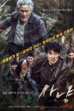 Nonton Film The Hunt (2016) Subtitle Indonesia Streaming Movie Download