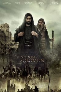 Nonton Film The Kingdom of Solomon (2010) Subtitle Indonesia Streaming Movie Download