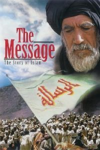 Nonton Film The Message (1977) Subtitle Indonesia Streaming Movie Download