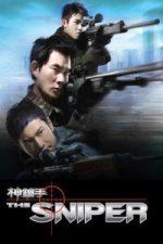 Nonton Film The Sniper (2009) Subtitle Indonesia Streaming Movie Download