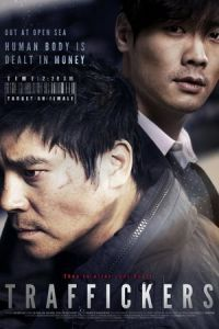 Nonton Film Traffickers (2012) Subtitle Indonesia Streaming Movie Download