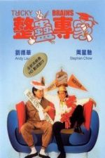 Nonton Film Tricky Brains (1991) Subtitle Indonesia Streaming Movie Download