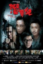 Nonton Film Turning Point 2 (2011) Subtitle Indonesia Streaming Movie Download