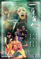 Nonton Film Yi mei dao ren (1989) Subtitle Indonesia Streaming Movie Download