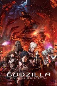 Godzilla: City on the Edge of Battle(Gojira: kessen kido zoshoku toshi) (2018)