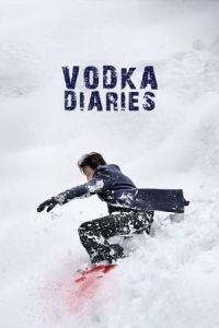Vodka Diaries(2018)