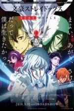 Nonton Film Bungou Stray Dogs: Dead Apple(2018) Subtitle Indonesia Streaming Movie Download