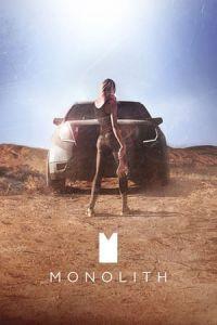 Monolith(2016)