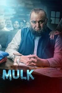 Nonton Film Mulk (2018) Subtitle Indonesia Streaming Movie Download