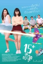 Nonton Film 15+ Coming of Age (2017) Subtitle Indonesia Streaming Movie Download
