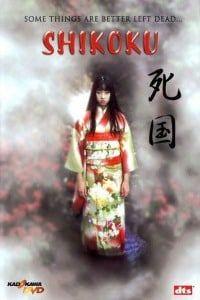 Shikoku (1999)