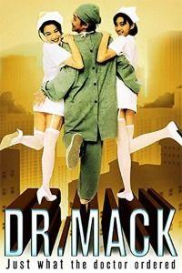 Doctor Mack (1995)