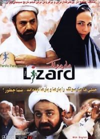 The Lizard (Marmoulak) (2004)