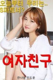 Nonton Film Girlfriend (2018) Subtitle Indonesia Streaming Movie Download