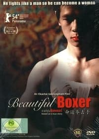 Beautiful Boxer (2004)