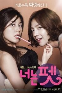 Nonton Film You're My Pet (2011) Subtitle Indonesia Streaming Movie Download