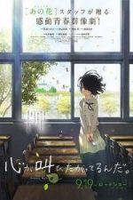 Nonton Film The Anthem of the Heart (2015) Subtitle Indonesia Streaming Movie Download