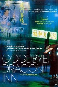 Goodbye, Dragon Inn (2003)