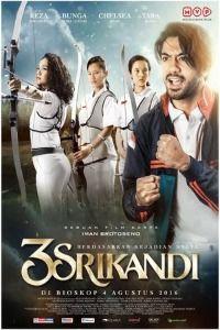 3 Srikandi (2016)