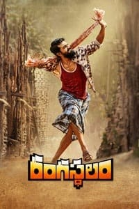 Nonton Film Rangasthalam (2018) Subtitle Indonesia Streaming Movie Download